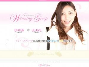 Winning Group オフィシャル求人サイト